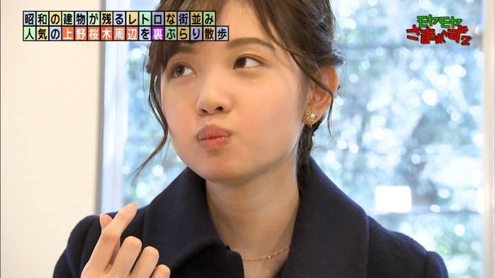 2020年03月08日田中瞳の画像08枚目