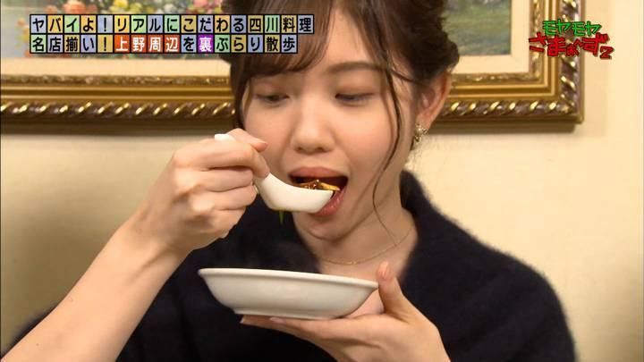 2020年03月08日田中瞳の画像12枚目