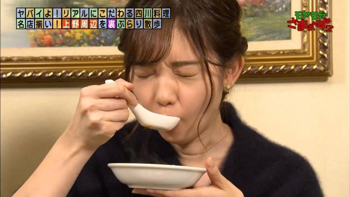 2020年03月08日田中瞳の画像13枚目