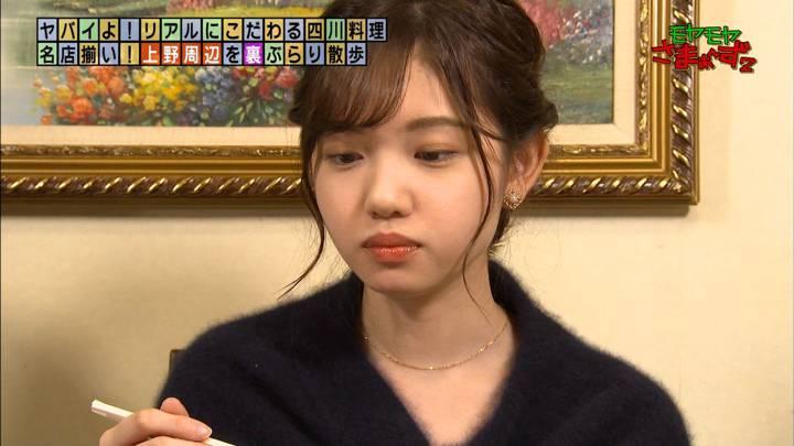 2020年03月08日田中瞳の画像15枚目