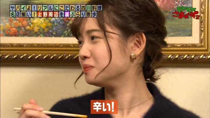 2020年03月08日田中瞳の画像17枚目