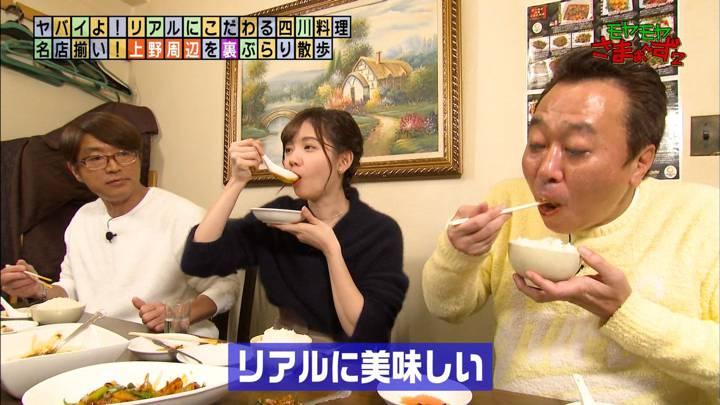 2020年03月08日田中瞳の画像18枚目