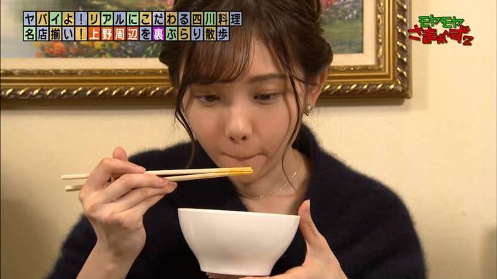 2020年03月08日田中瞳の画像22枚目