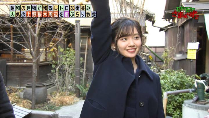 2020年03月08日田中瞳の画像23枚目