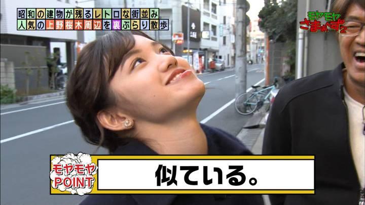 2020年03月08日田中瞳の画像28枚目