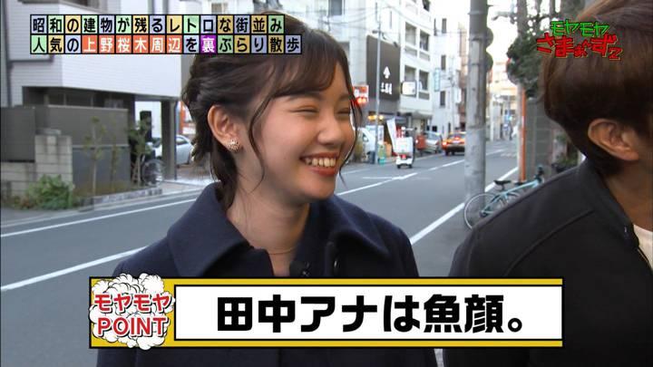 2020年03月08日田中瞳の画像29枚目