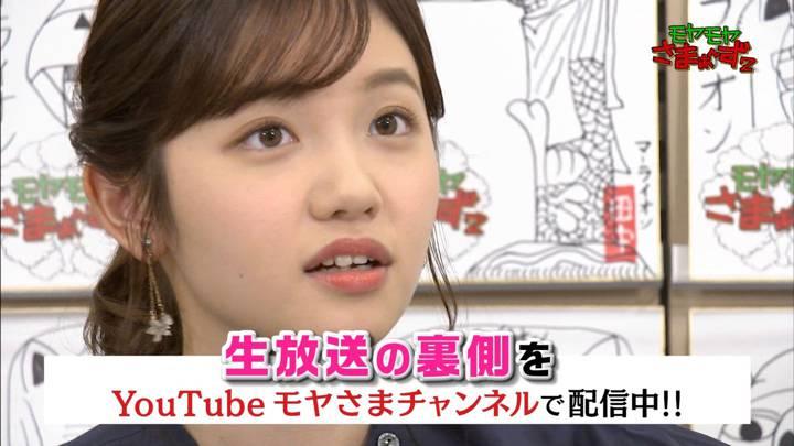 2020年03月08日田中瞳の画像32枚目
