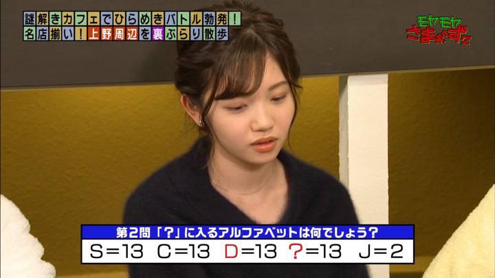 2020年03月08日田中瞳の画像34枚目