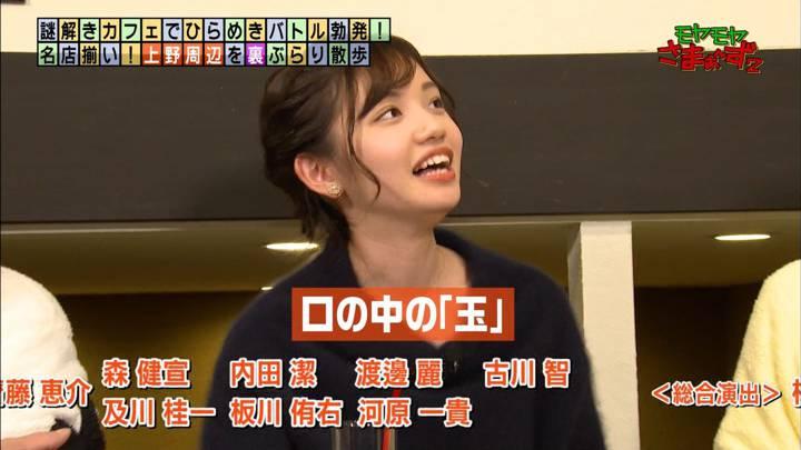 2020年03月08日田中瞳の画像37枚目