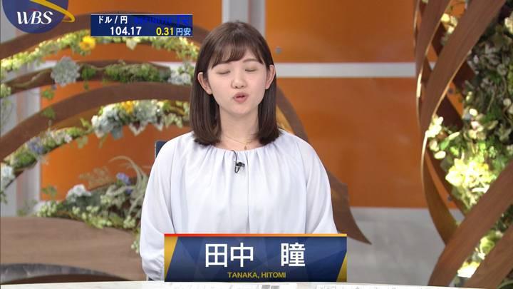 2020年03月10日田中瞳の画像03枚目