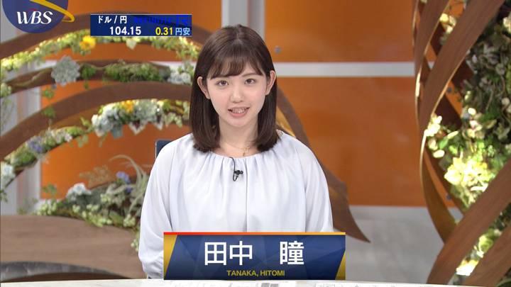 2020年03月10日田中瞳の画像04枚目