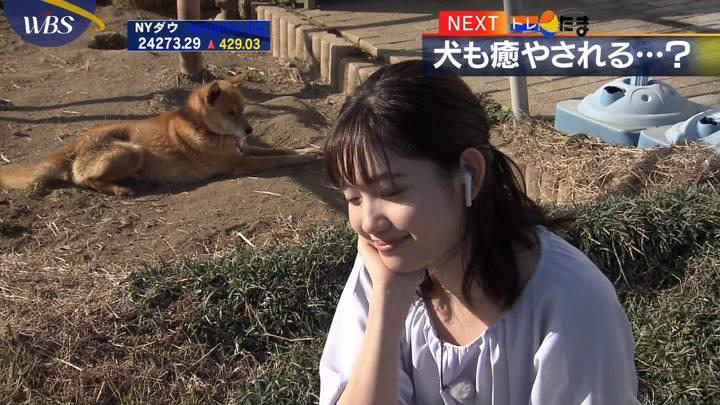 2020年03月10日田中瞳の画像09枚目
