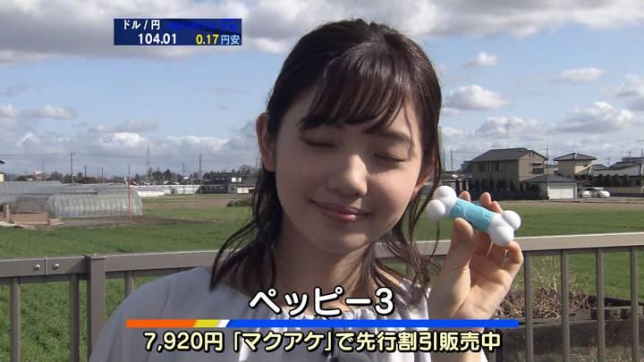 2020年03月10日田中瞳の画像23枚目