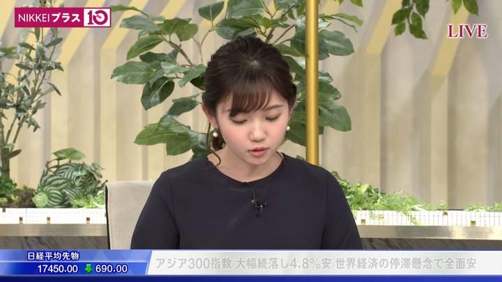 2020年03月12日田中瞳の画像07枚目