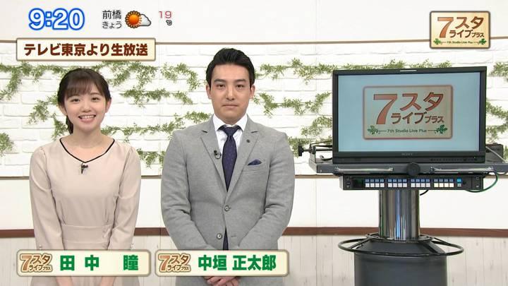 2020年03月13日田中瞳の画像01枚目
