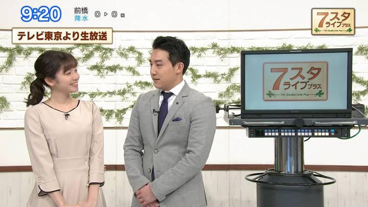 2020年03月13日田中瞳の画像02枚目