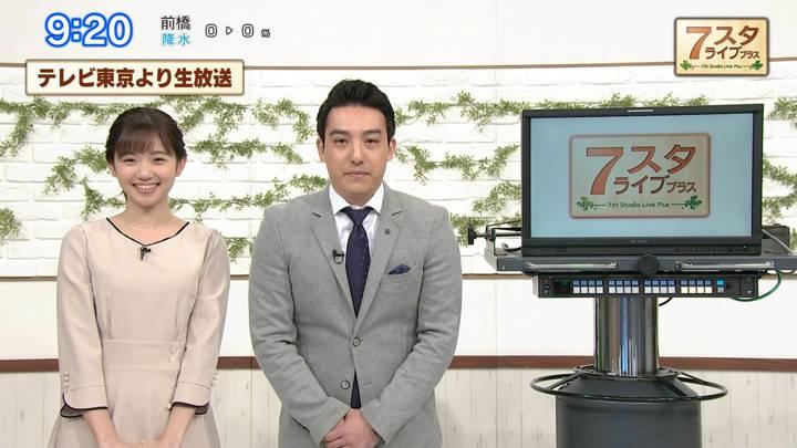 2020年03月13日田中瞳の画像03枚目