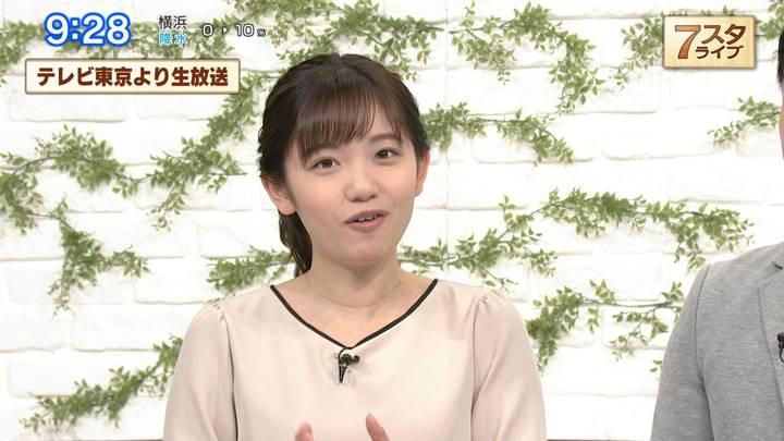 2020年03月13日田中瞳の画像08枚目