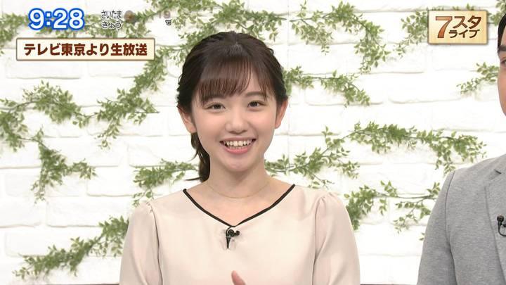 2020年03月13日田中瞳の画像09枚目