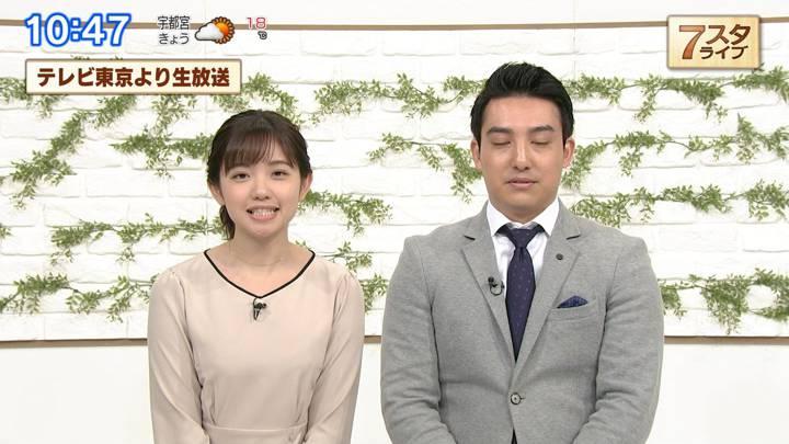 2020年03月13日田中瞳の画像11枚目