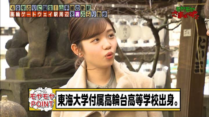 2020年03月15日田中瞳の画像07枚目