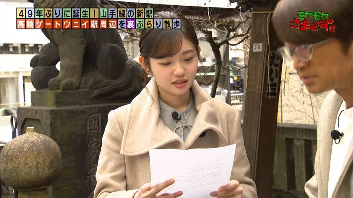 2020年03月15日田中瞳の画像08枚目
