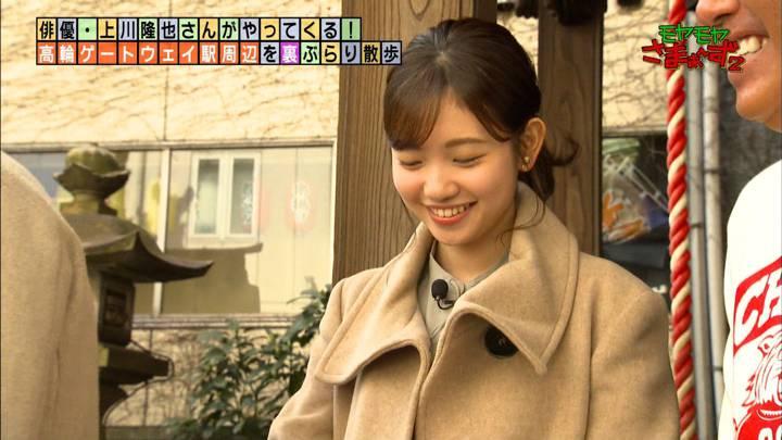 2020年03月15日田中瞳の画像10枚目