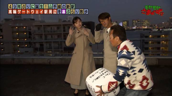 2020年03月15日田中瞳の画像29枚目