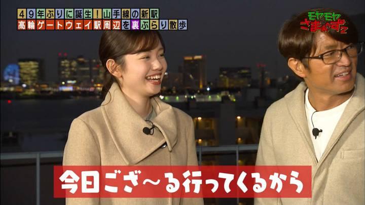 2020年03月15日田中瞳の画像30枚目