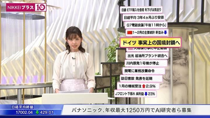 2020年03月16日田中瞳の画像06枚目