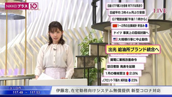 2020年03月16日田中瞳の画像10枚目