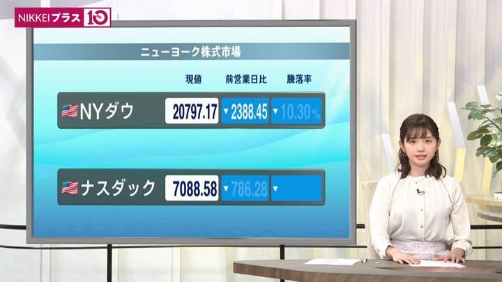 2020年03月16日田中瞳の画像11枚目