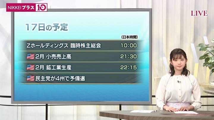 2020年03月16日田中瞳の画像12枚目