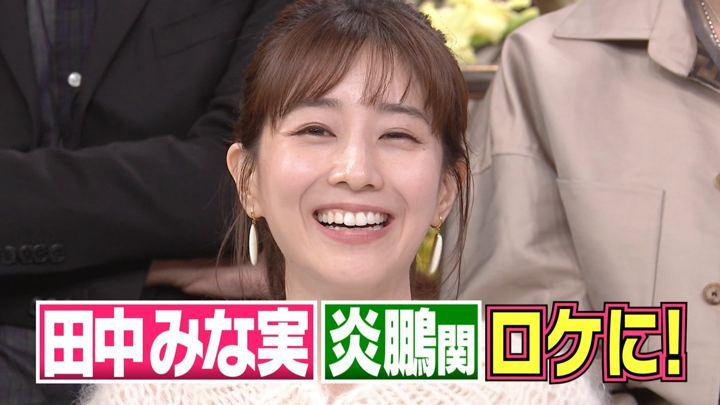 2019年11月03日田中みな実の画像03枚目