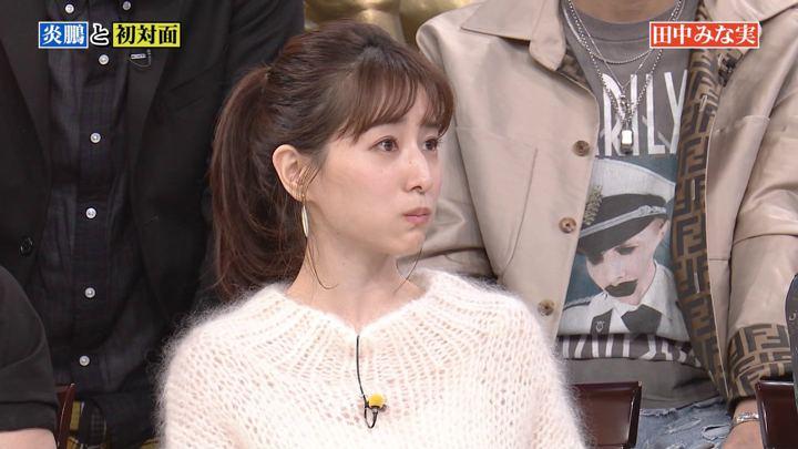 2019年11月03日田中みな実の画像34枚目