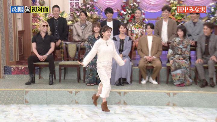 2019年11月03日田中みな実の画像39枚目