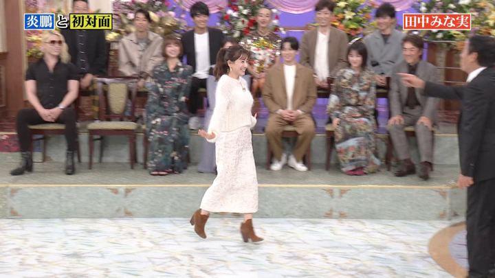 2019年11月03日田中みな実の画像41枚目