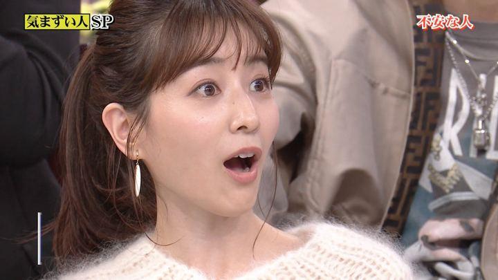 2019年11月03日田中みな実の画像47枚目
