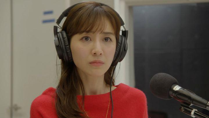 2019年11月07日田中みな実の画像15枚目