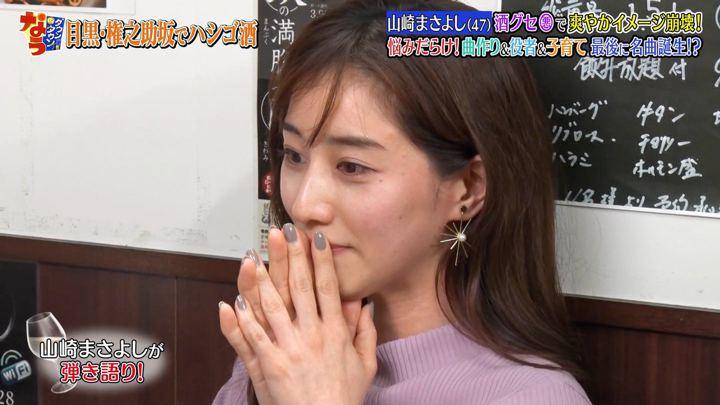 2019年11月08日田中みな実の画像34枚目