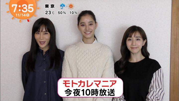 2019年11月14日田中みな実の画像03枚目