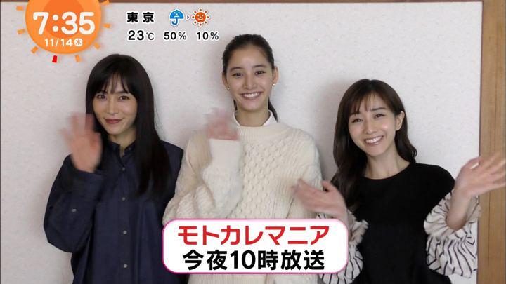 2019年11月14日田中みな実の画像04枚目