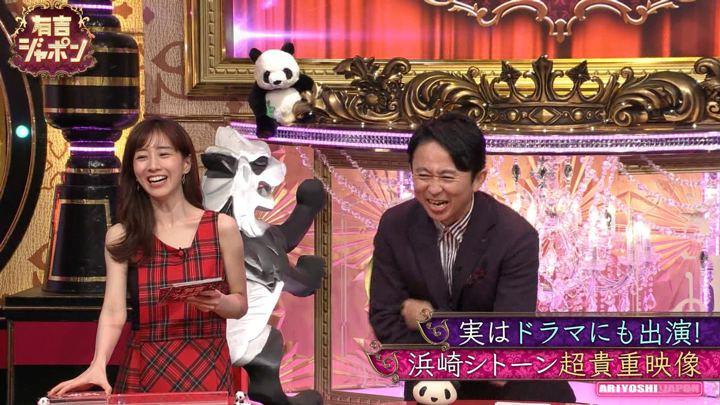 2019年11月29日田中みな実の画像01枚目