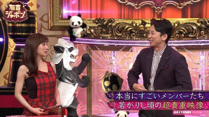2019年11月29日田中みな実の画像02枚目