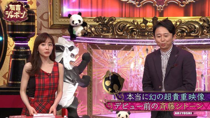 2019年11月29日田中みな実の画像04枚目