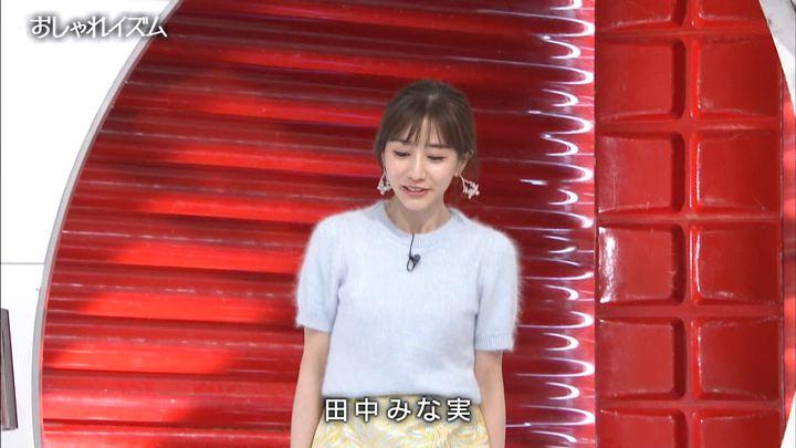 2019年12月15日田中みな実の画像19枚目