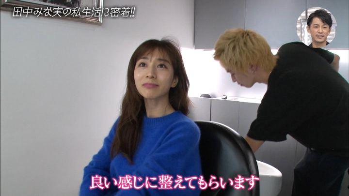 2019年12月15日田中みな実の画像39枚目