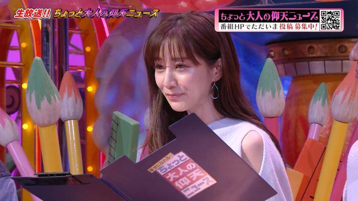 2019年12月27日田中みな実の画像20枚目