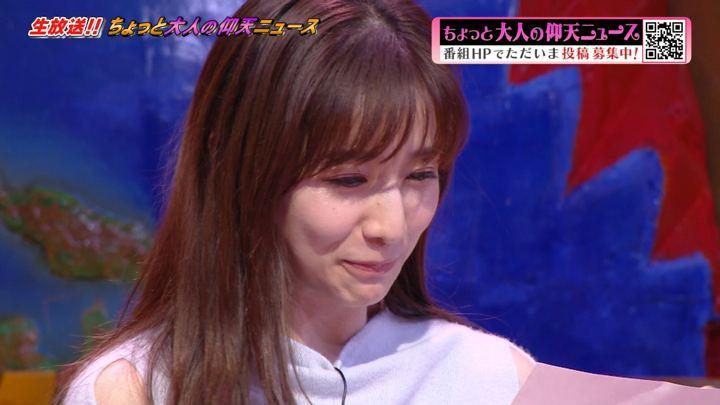 2019年12月27日田中みな実の画像25枚目