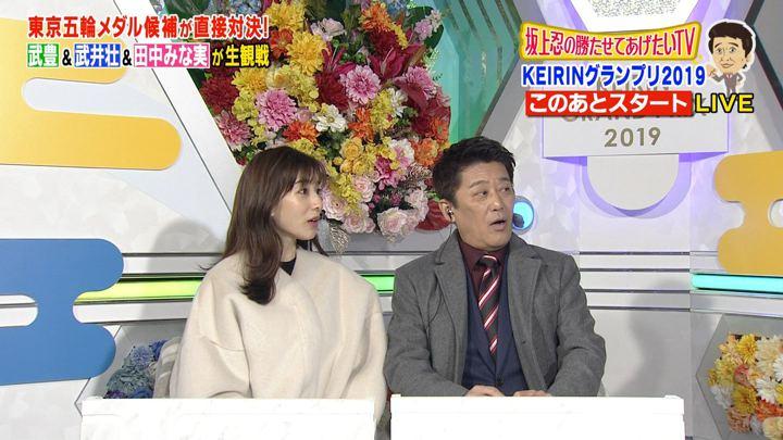 2019年12月30日田中みな実の画像03枚目